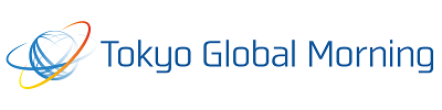 東京グローバルモーニング